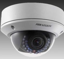Infrared cctv camera by Alarmnet